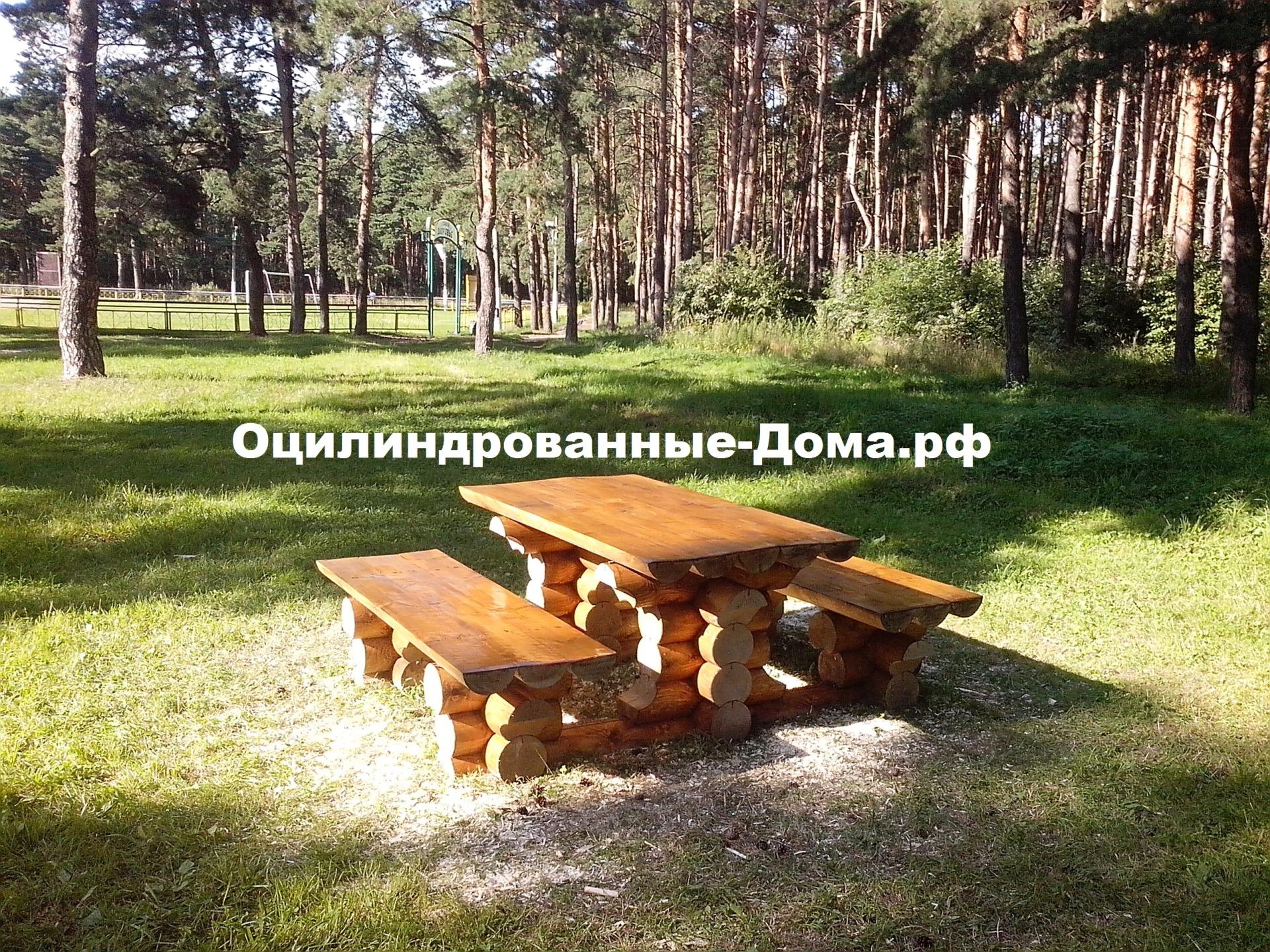 Стол со скамейкой из калиброванного бревна